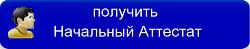 http://passport.webmoney.ru/asp/aRegDopInfo.asp?wmid=265138736848&tid=130