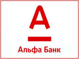 Для вывода на карту альфа банка